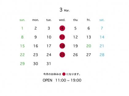 カレンダー20203