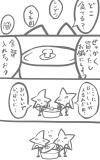star05.jpg