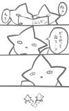star08.jpg