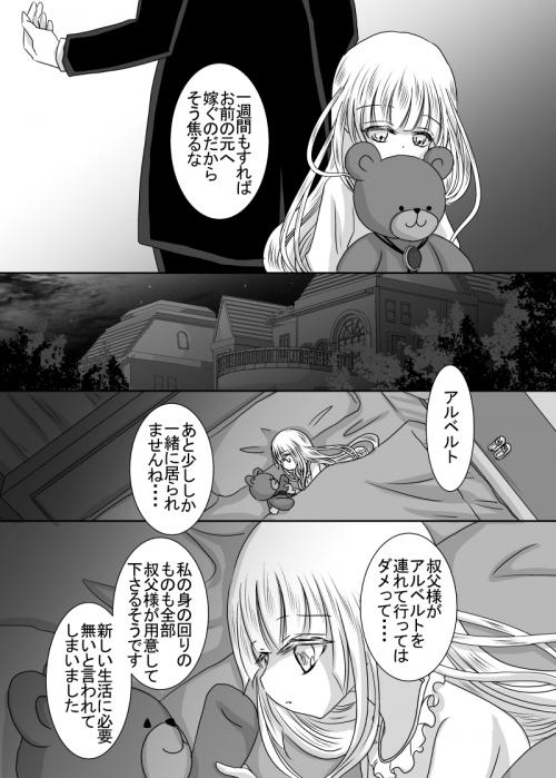 011_sa_009.jpg