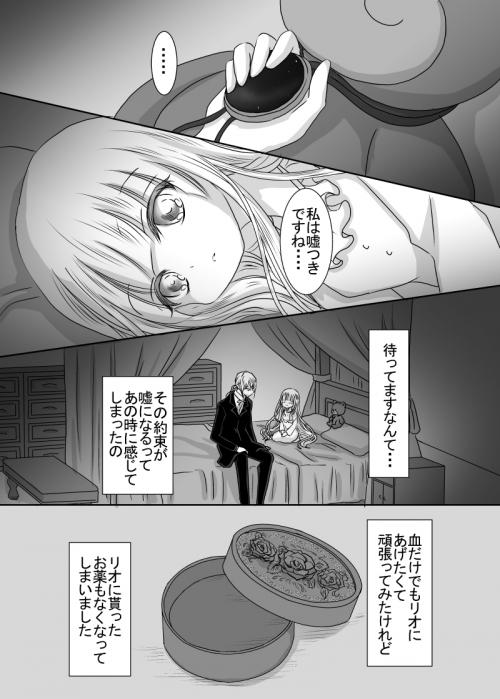 011_sa_010.jpg