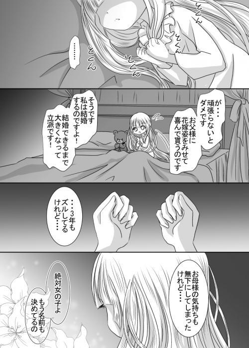 011_sa_011.jpg