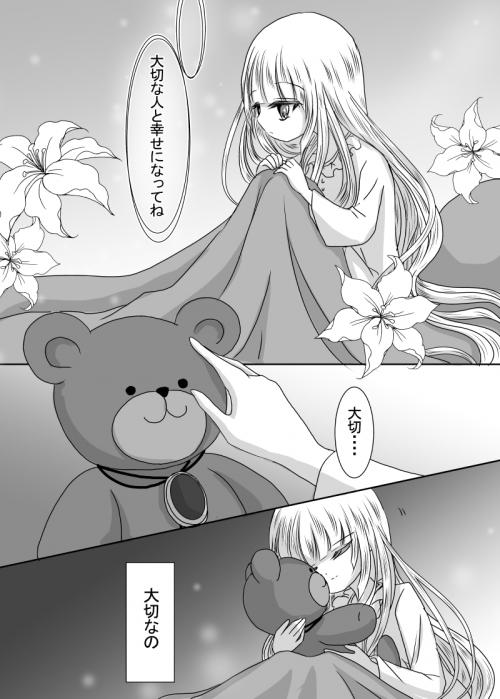 011_sa_013.jpg