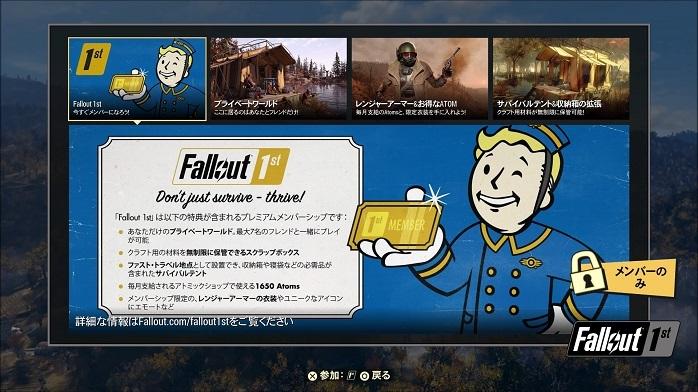 Fallout76-278.jpg