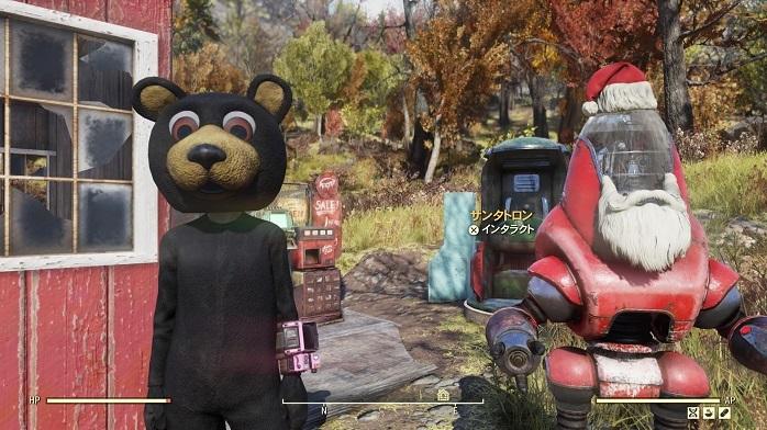 Fallout76-281.jpg