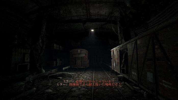MetroExodus-43.jpg