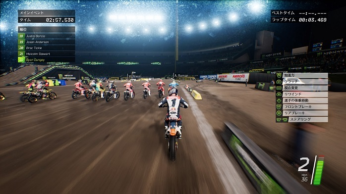 MonsterEnergySupercross-3.jpg