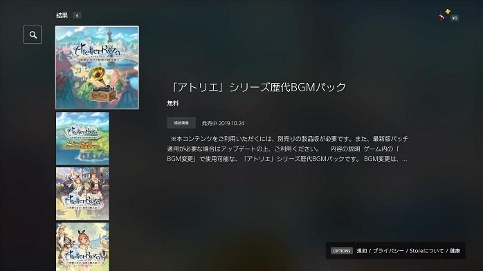 PlayStation4Pro-25.jpg