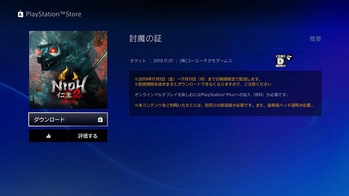 PlayStation4Pro-26.jpg
