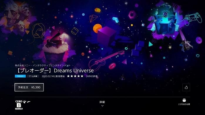 PlayStation4Pro-27.jpg
