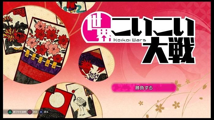 Sakura-117.jpg
