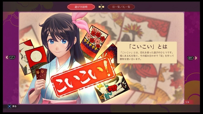 Sakura-118.jpg