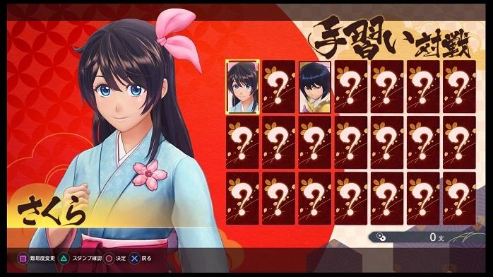 Sakura-119.jpg