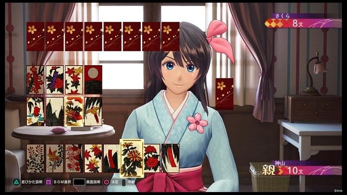 Sakura-122.jpg