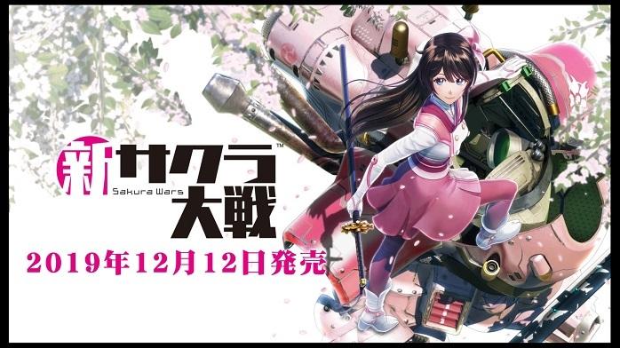 Sakura-30.jpg