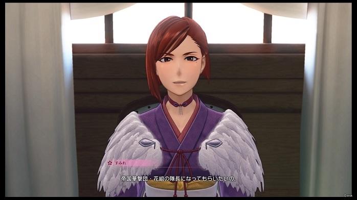 Sakura-5.jpg