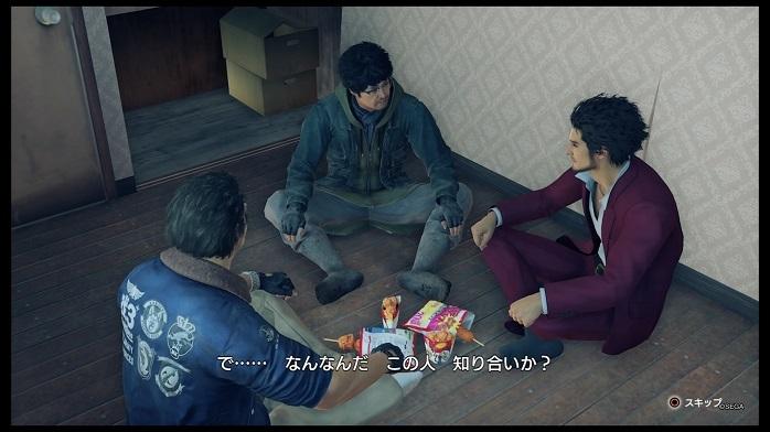 yakuza7-3.jpg
