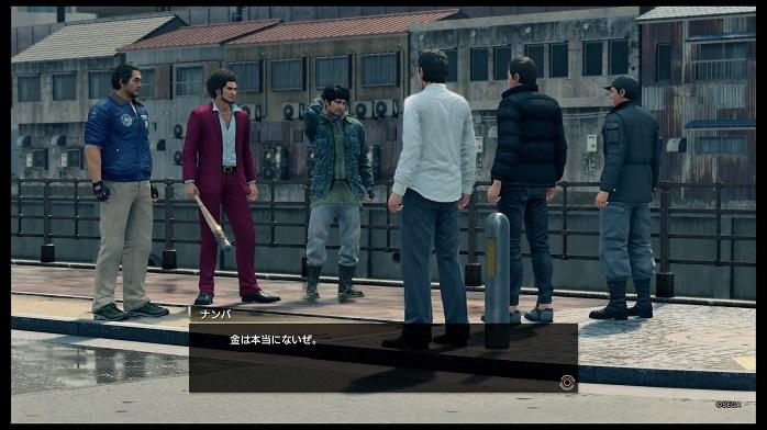 yakuza7-6.jpg