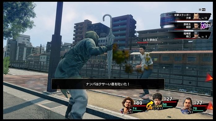 yakuza7-8.jpg
