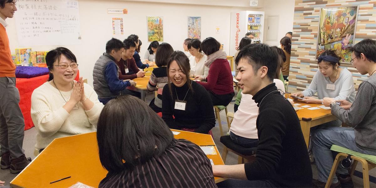 2020-02-09 緑太寄席:落語風景-w1200