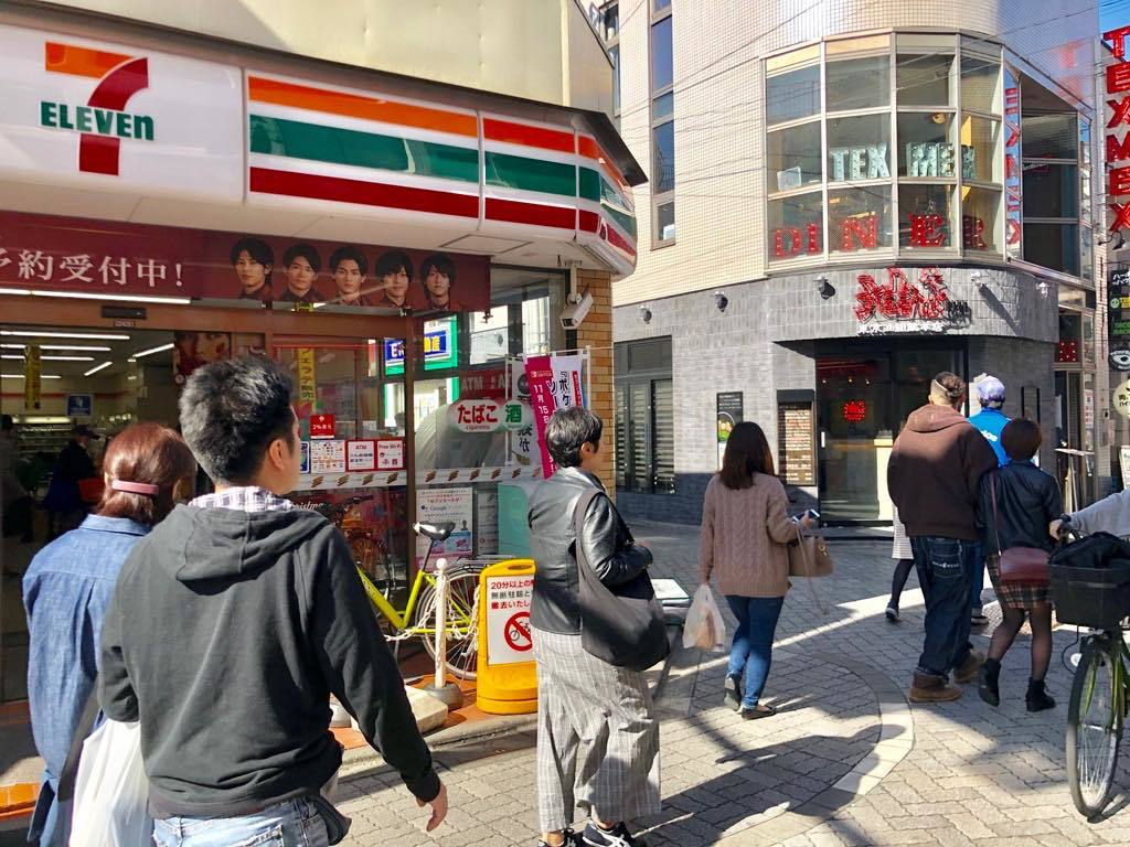 幸寿司新宴会場行き方3