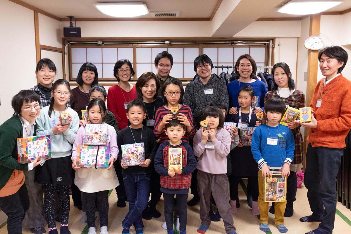 2020-02-02 親子でボードゲームとお寿司:記念写真