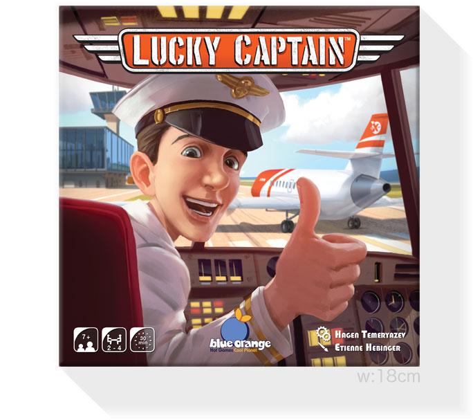 ラッキーキャプテン:箱