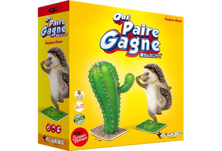 qui_paire_gagne_jp-box-thumbnail-w744.jpg