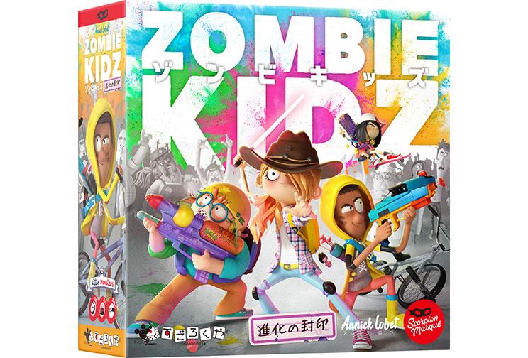 zombie_kidz_evolution_jp-box-thumbnail-w744.jpg