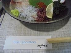 ブログ9海鮮丼
