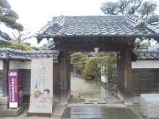 ブログ12旧古賀家