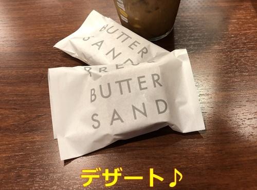 3デザート
