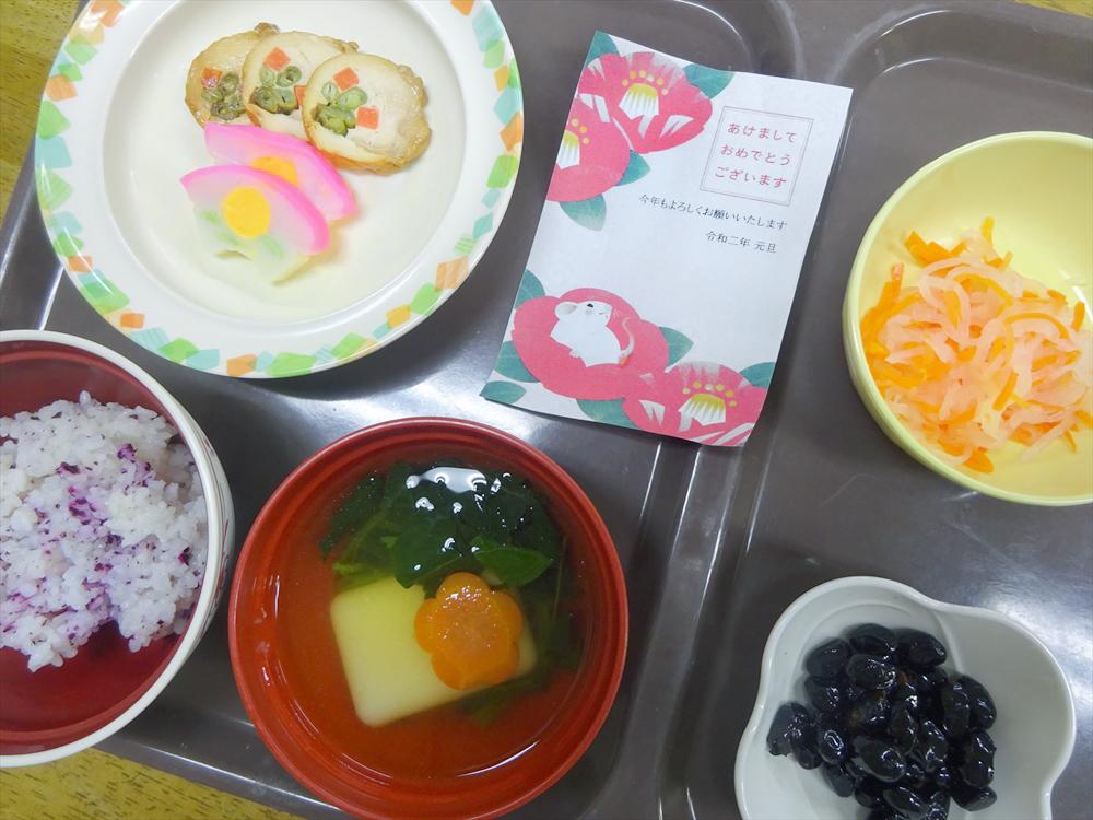 ☆七里ガ浜ホーム2019~2020冬 行事食コレクション☆