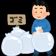 gomidashi2_man.png