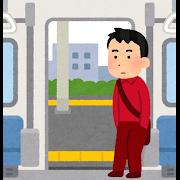 電車ドア横に立つ