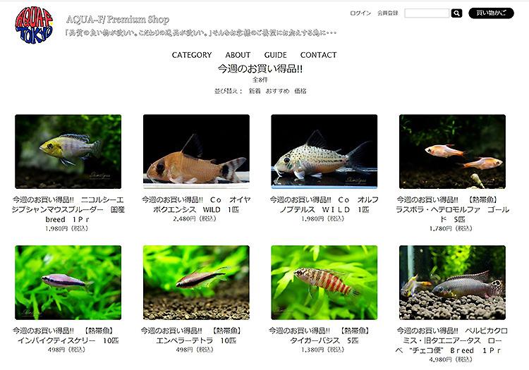 SharedScreenshot_2020060122062734a.jpg