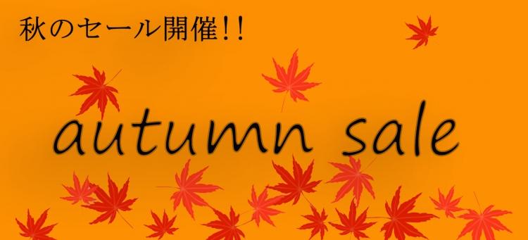 aki_20200914233940eec.jpg