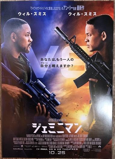 映画IMG_1033