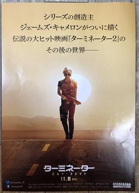 映画1IMG_1104