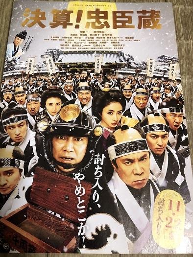 映画IMG_1121