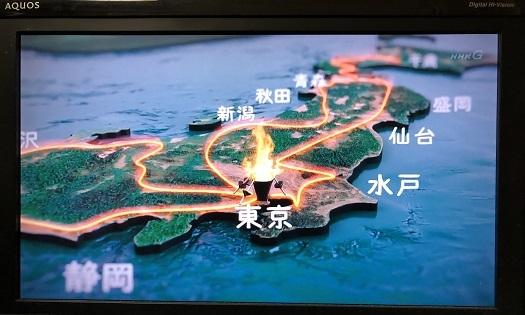 大河45IMG_1129
