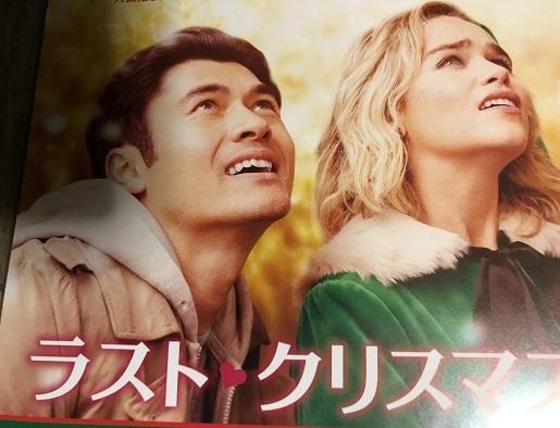 映画2IMG_1135