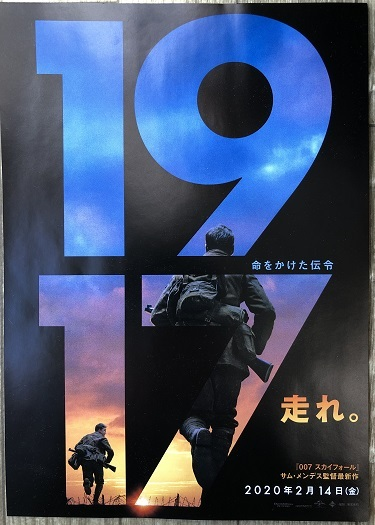 映画IMG_1184