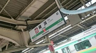 20191030崎陽軒ハロウィン限定黒炒飯弁当1