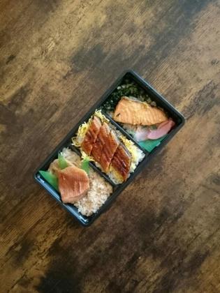 20191208-1-東華軒、うなぎ、金目鯛と銀鮭のあいのせ御膳