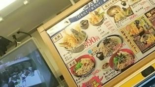 20191226てん松サービス天丼2