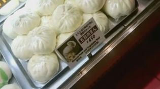 20191226-29北京飯店五目肉まん4