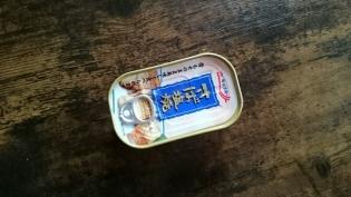 20200112さば塩焼缶