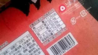 20200112淡路屋京都牛膳とだし巻き弁当9