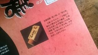 20200112淡路屋京都牛膳とだし巻き弁当8